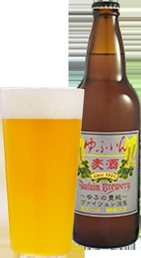 ゆふいん麦酒 大分の地ビール